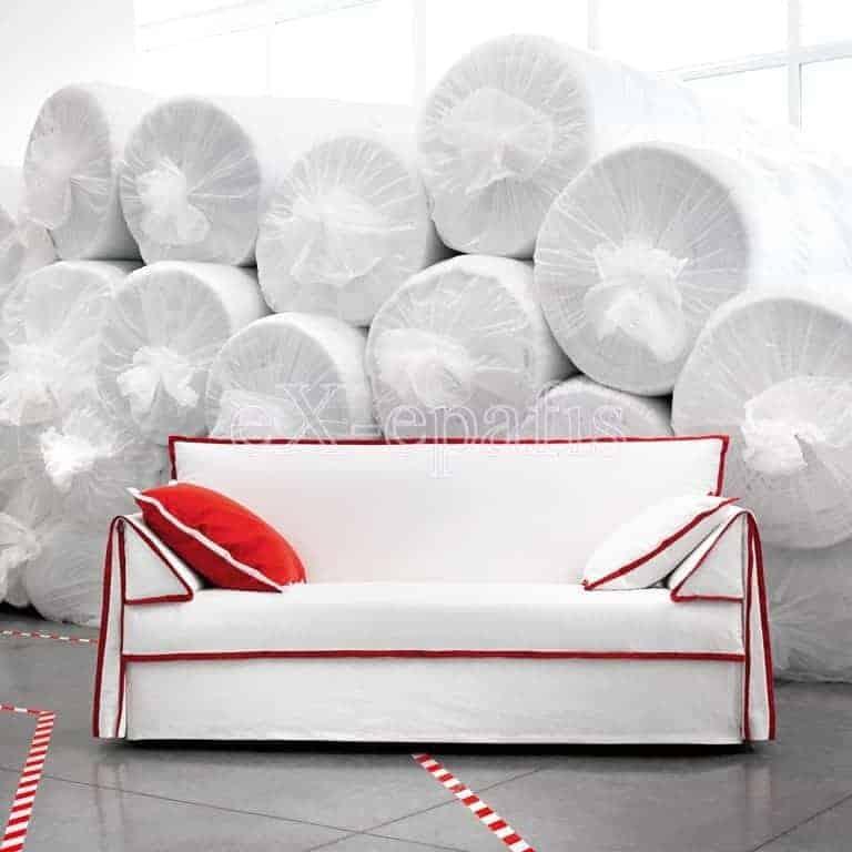 Καναπές Κρεβάτι Vega Noctis